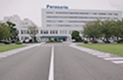 Panasonic Tusts DigiCert for IoT Solutions